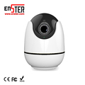 New Product Smart Phone Control 960P Night Vision Auto Tracking Home Security WiFi Smart CCTV Security IP Camera