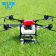 WELKIN3852 Advanced Technology Heavy Payload Drone Agriculture Pesticide Sprayer