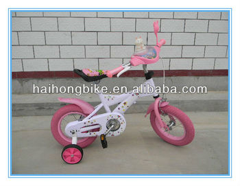 Good quality low price racing bike for girl