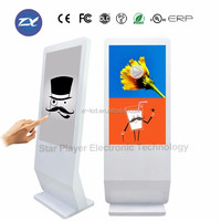 OEM Star Player led advertising screen 32/42/47/50/55/58/65 inch ad display touch screen