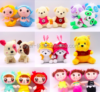 ICTI Create Your Own CE EN71 Plush Toy Fashion Custom Mini Plush Toys Stuffed toy