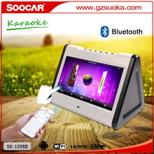 android wifi bluetooth dual hdd usb touchscreen jukebox portable karaoke player