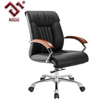 Mid Back Modern Leather German Office Chairs