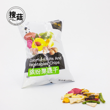 Chinese shiitake chips taiwan snack food
