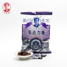 best selling chinese manufacturer old brand beautiful packing chocolate flavored hard candy