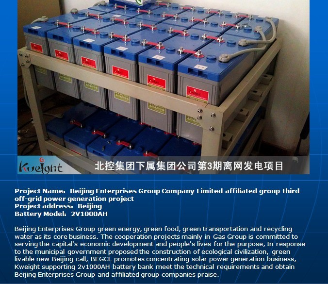 6v 150ah VRLA high quality sealed lead acid storage rechargeable battery