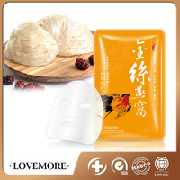 Private Label Service LOVEMORE Chinese Herbs Beauty Face Firming Care Mask