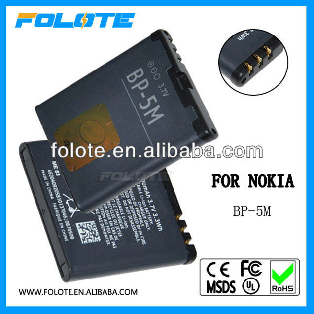 Double IC Battery BP 5M for Nokia 6200c 6220c 6500s 7379 7390 8600