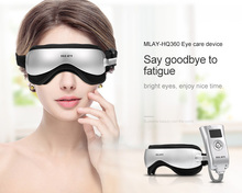 2016 healthy wireless hot eye massage heating product