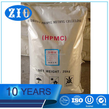 Food grade pharma grade certificated hpmc hydroxypropyl methyl cellulose!