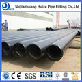 Carbon steel ASTM A671/A672 EFW Steel Pipe