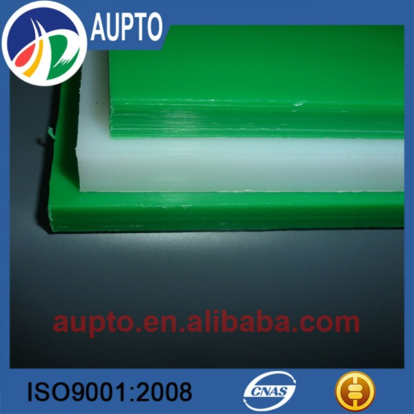 pe-uhmw engineering plastic board food grade pe sheet