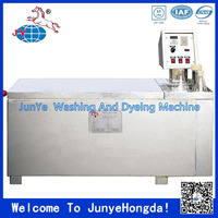 SMD-12 Fabric Sample Dyeing Machine
