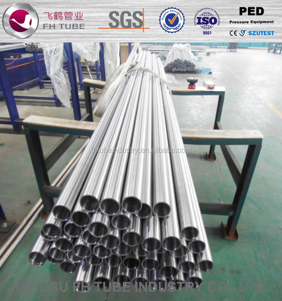 Grade N08904/904L stainless steel seamless tube ,Seamless Stainless Steel pipe