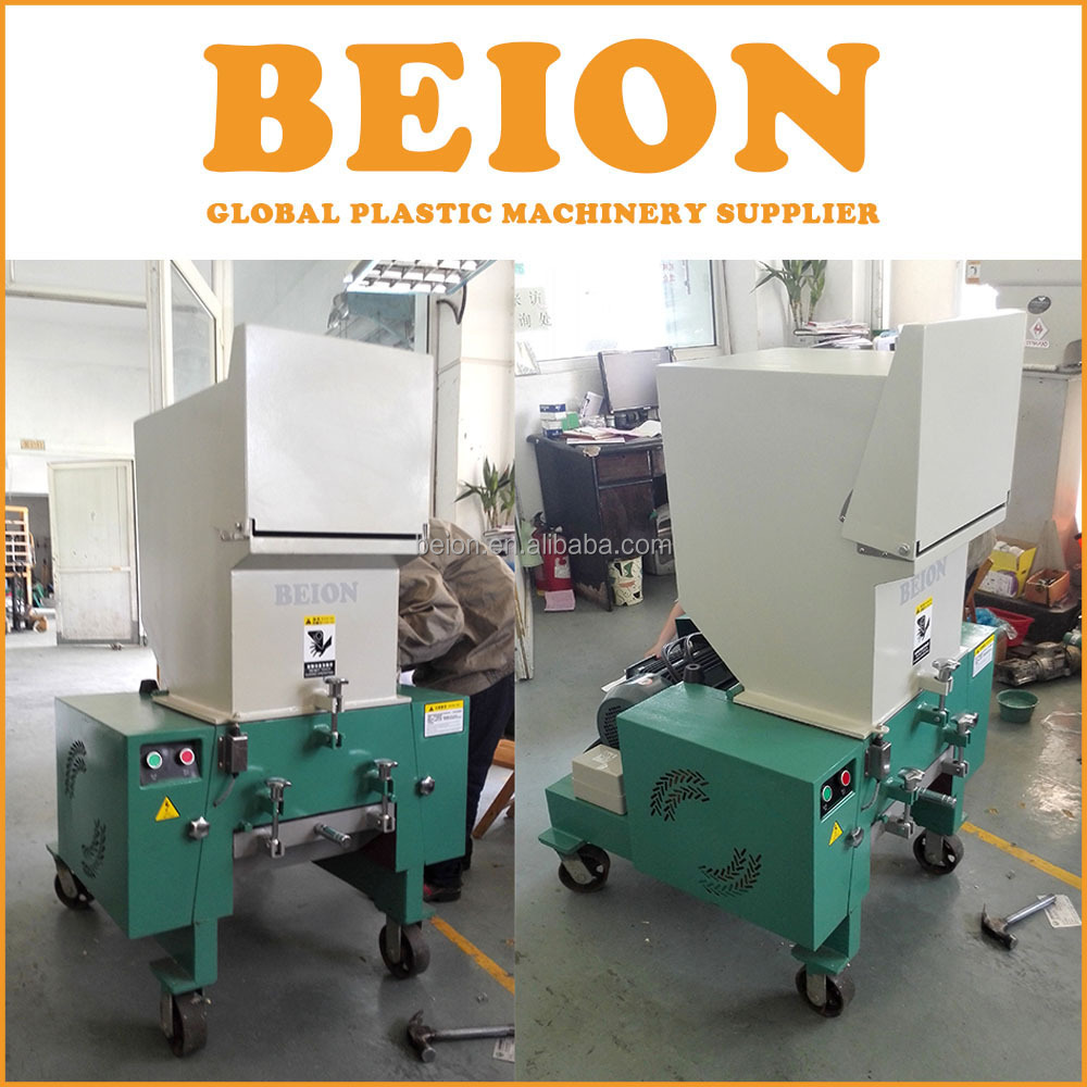 BEION specialized Used Plastic PE/PP Film Raw Materials Granulators Recycling Crusher