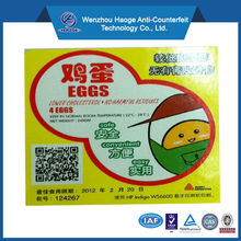 Anti-counterfeit frangible paper QR barcode label
