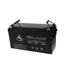 12V 150Ah Maintenance Free rechargeable replacement UPS battery