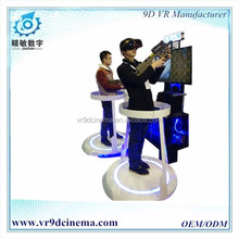 2017 Canton fair hot sale 9D VR CS Shooting Game Simulator with free game download