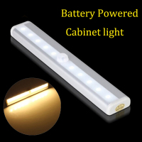led battery operated pir infrared motion sensor night light lamp bar under cabinet light