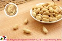 peanut brands/nuts and seeds/peanut seed for sale