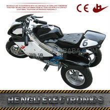 High quality three wheeled motorcycle for sale