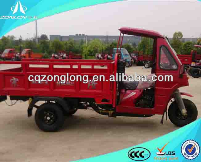 2014 hot China cargo 3 wheel delivery vehicle with roof