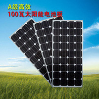 Full certificate solar panel price amorphous solar panel 100w solar panel for air conditioner