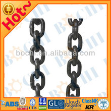 German Standard DIN5685 Link Chain