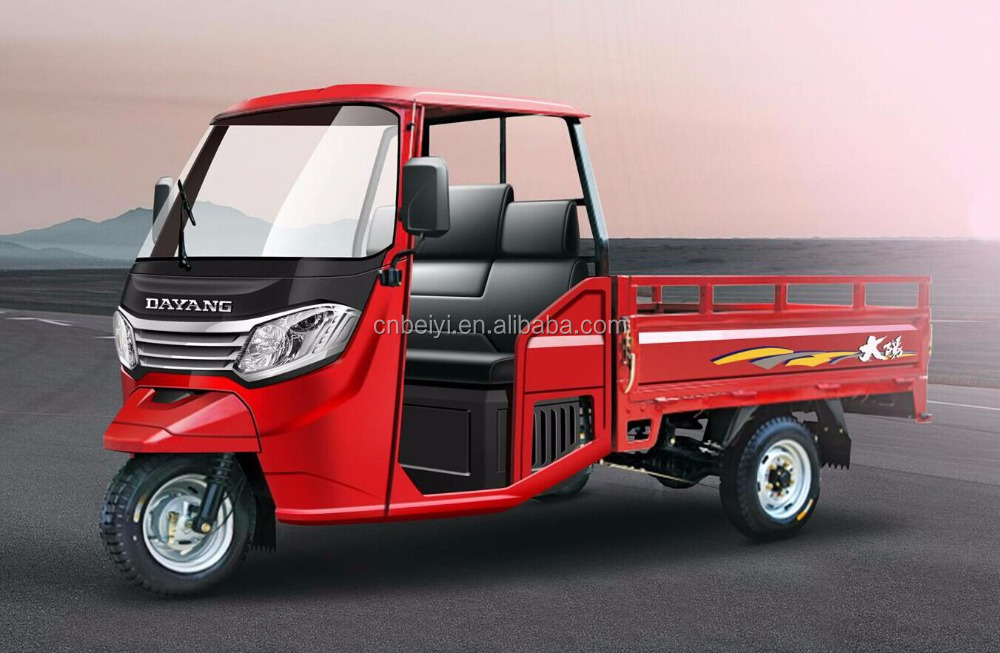 motorized single cylinder four strke 200CC/250CC/300CC heavy duty semi-closed cabin three wheel cargo motorcycle for sale in Sud