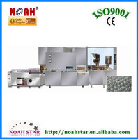 KCSF Automatic Powder Filling Sealing Machine For Pharmaceutical