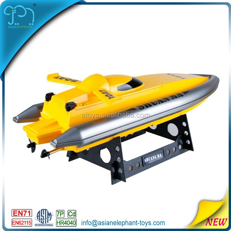 Shuangma high speed radio control toy RC boat for fun