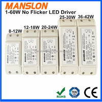 Factory supply constant current no flicker open frame 6W LED driver 200mA 300mA