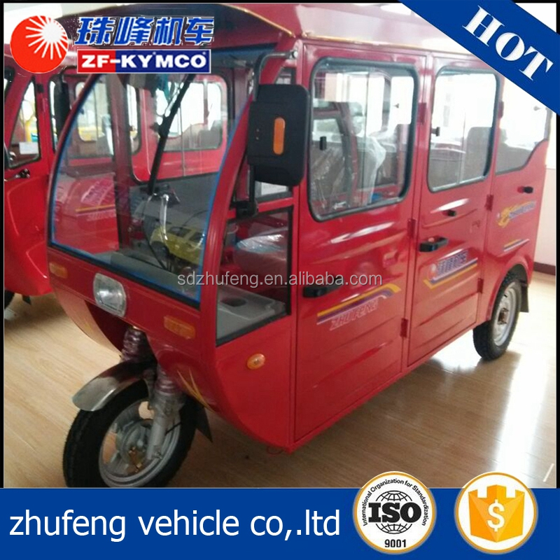 Eco-friendly Passenger enclosed motor petrol cargo tricycle