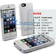 2200mAh phone accessories charger smart battery charger case for iPhone 5, power bank kickstand mobile case for iPhone 5