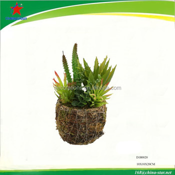 artificial succulent plants with rattan pot