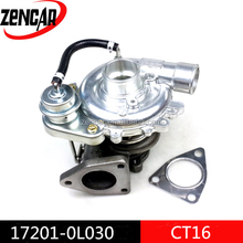 electric turbocharger for 17201-0l030 17202-0L030