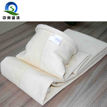 China supplier high quality nomex filter bag for baghouse filter