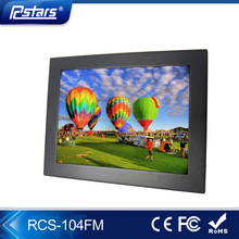 24v bus coach lcd monitor, 10.4 inch tft 640*480 taxi lcd monitor