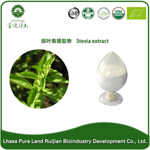 high quality than organic stevia in malaysia with free samples