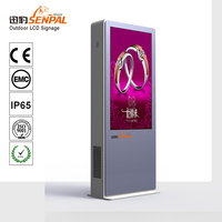 42 inch touch screen lcd interactive kiosk