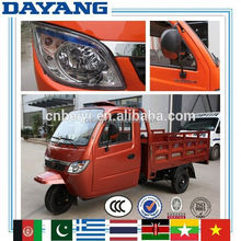 newest Portugal 250cc 4 stroke 200cc bajaj three wheeler auto rickshaw made in China