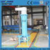High consistency centrifugal cleaner for paper making line