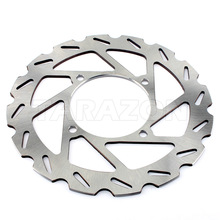 227mm Front ATV Quad Bike Stainless Steel Brake Disc Disk Rotor For POLARIS 400 500 2014
