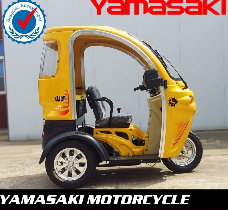 HOT SELL CONCENCIENT TRIKE MOTORCYCLE 3 WHEEL TRICYCLE FOR LEG HANDICAPPED