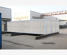 Favorites Compare cost prefabricated cube watch office