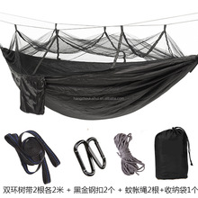 Double Hammock with Mosquito Net, 440 Pounds Capacity, Sturdy & Lightweight for Outdoor Beach Camping Hiking / Indoor Garden Pat