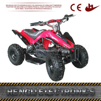 Attractive price new type electric quad bike for kids