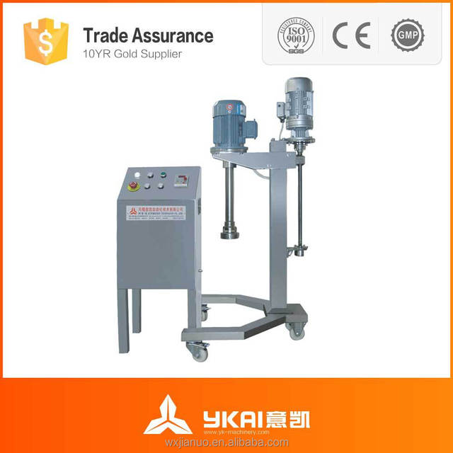 Lab high shear pharmaceutical, food, paste, detergent chemical emulsion homogenizer disperser mixer(with bucket)