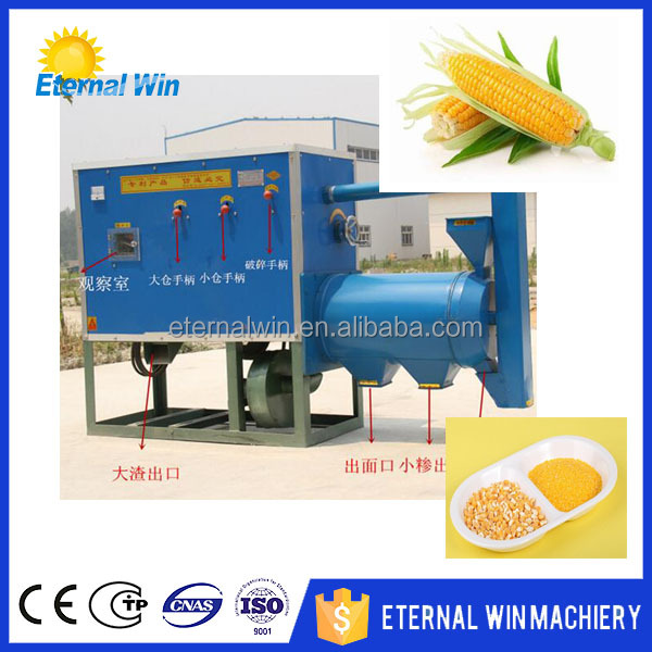 Corn mill machine with prices small corn mill grinder for sale corn milling machine