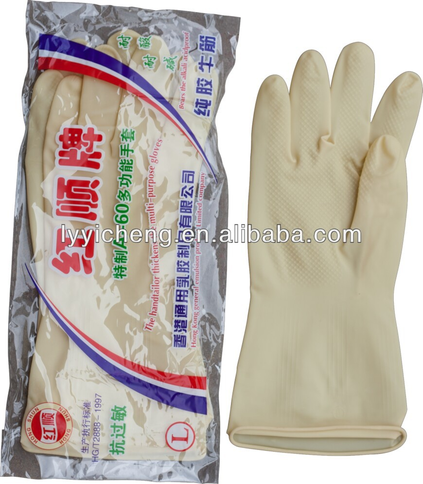 natural latex working glove/household latex glove
